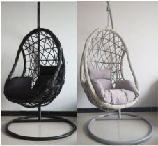 The Teardrop Swing Chair